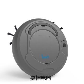 掃除ロボット家庭用全自動スマートに吸い上げられ、モップ一体型グレー