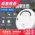 新機種のスマート掃除ロボットは全自動的にモップを吸い込む一体機です。