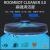 米BOT掃除ロボット掃引一体機レーザーナビゲーション計画スマート家庭掃除機レーザーナビゲーション旗艦版-NAV 1030