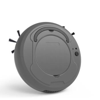 掃除ロボット掃引一体機の超薄知能家庭用テープは自動的に三合一洗に転向します。