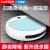 家庭用掃除ロボット全自動スマート掃除機が床を掃除して、三合一体機X 3【白】掃除+雑巾*2+充電器を掃除します。