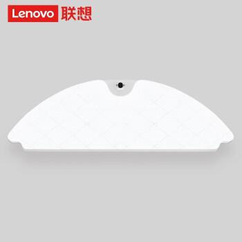 Lenovo(Lenovo)インテリジェント掃除ロボットレーザーナビゲーション掃除ロボット掃引一体自動掃除機モップロボット拭き機
