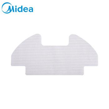 Midea(Midea)使い捨て雑巾(i 5)