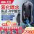 HOBOT(HOBOT)自動噴水ふき窓ロボットガラス拭きロボットドライ両用ガラスクリーナーHOBOT 388